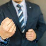 うざい上司と関わるとストレスが溜まる理由【対処方法も紹介】
