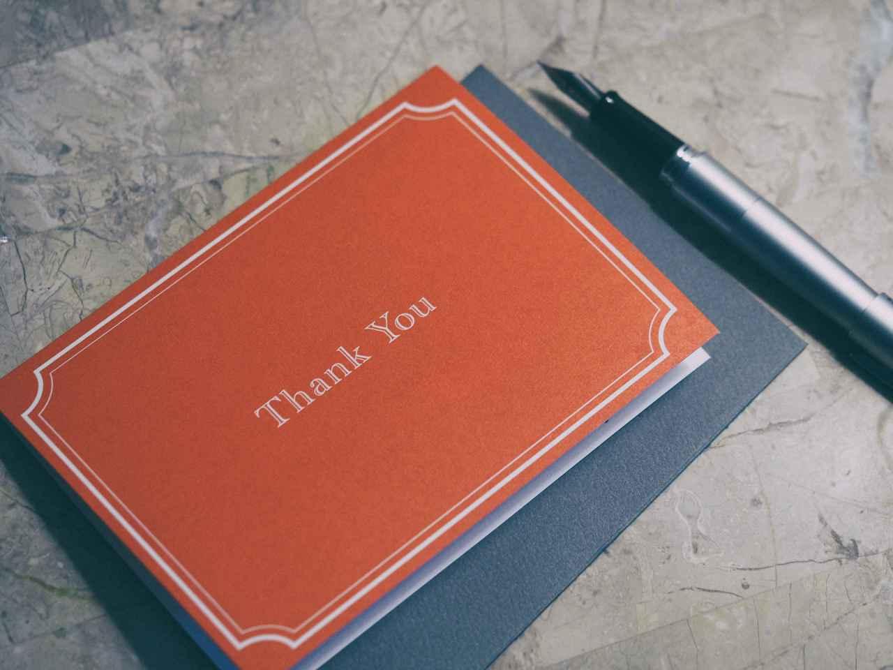 2:お礼を言わない人への期待を辞める方法
