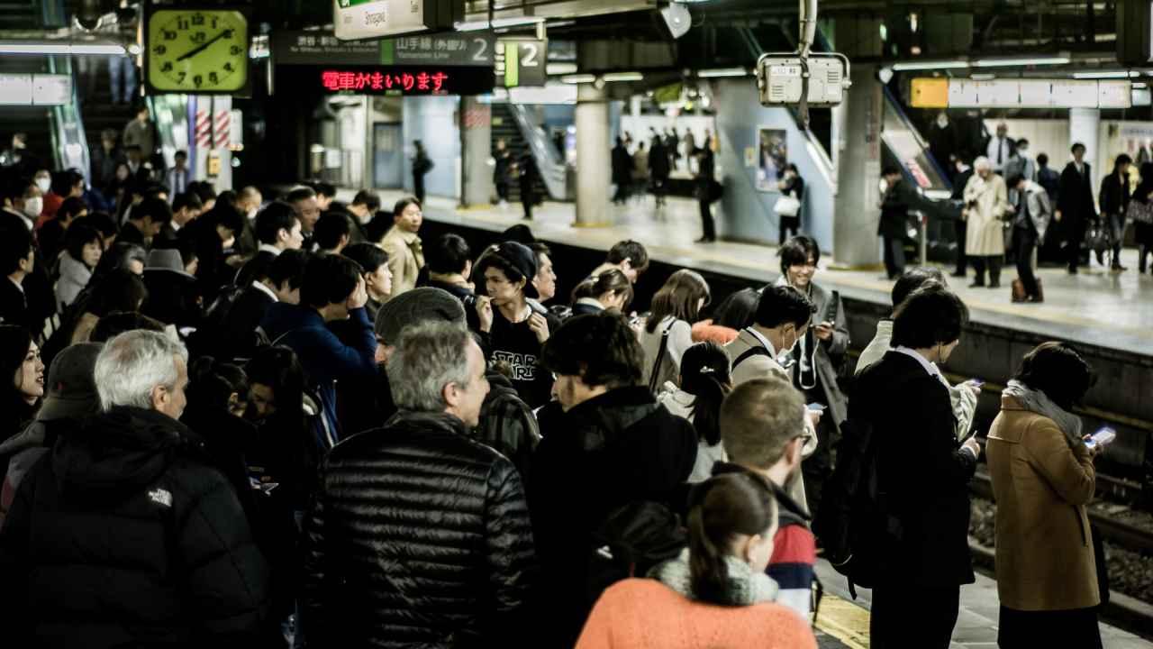 2:電車通勤は損